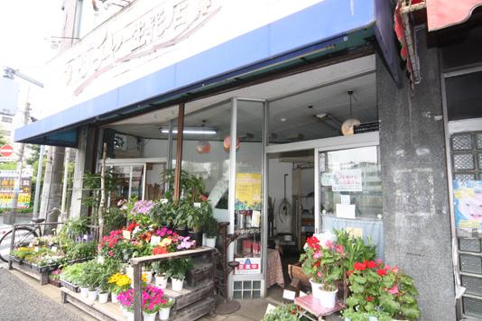 ツチヤ生花店